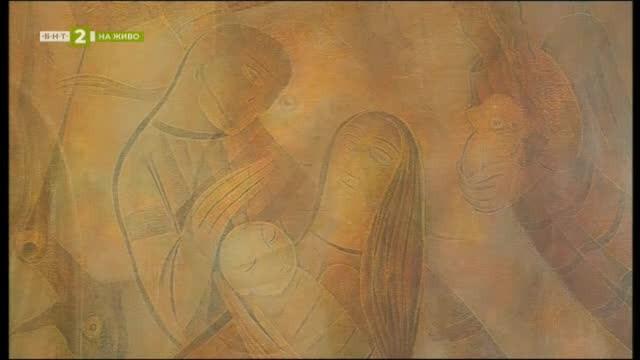Изложба в памет на художника Димитър Лалев