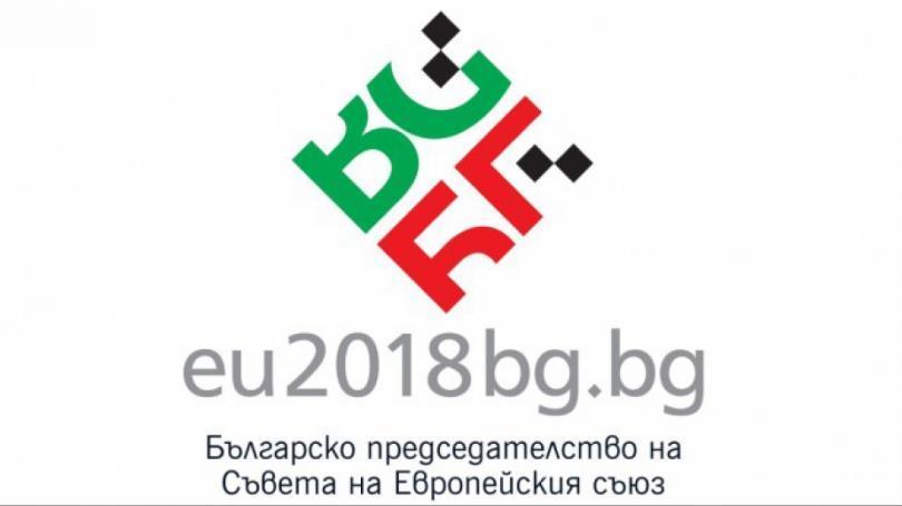 България преди председателството - говори Мария Габриел