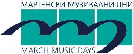 60-то издание на Международния фестивал Мартенски музикални дни