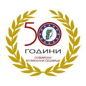 БНТ с признание за приноса в популяризирането на Софийски музикални седмици