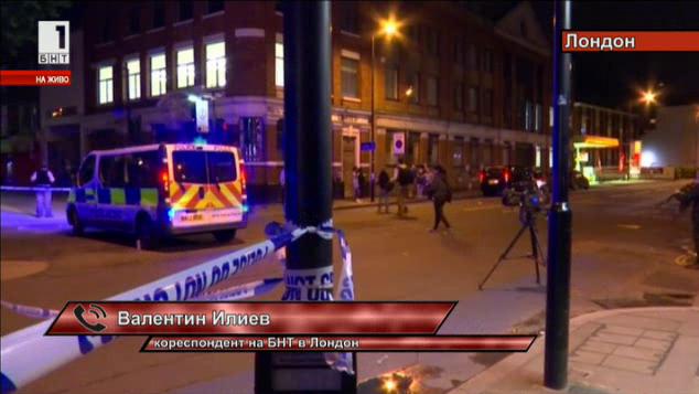 Атаките в Лондон