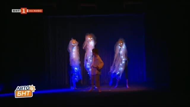 Премиерата на Златната ябълка на Детска театрална школа Патиланци в Русе