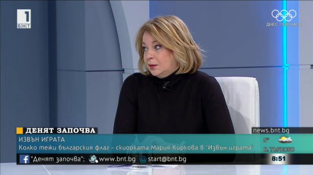 Мария Киркова – гост в Извън играта