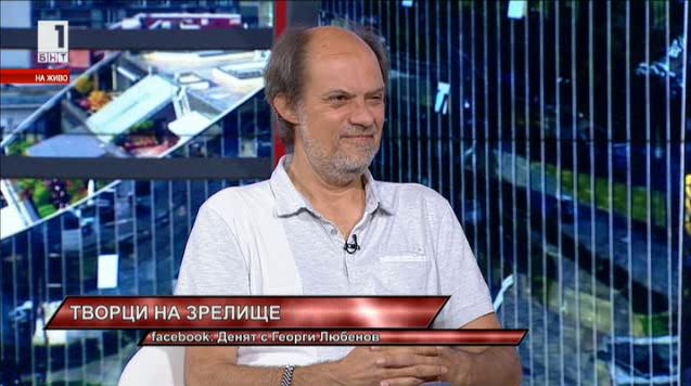 Новите технологии и киното - Любомир Христов от студиото на Джордж Лукас
