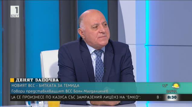 Б. Магдалинчев: Независимостта на съдебната власт е функция на законодателната