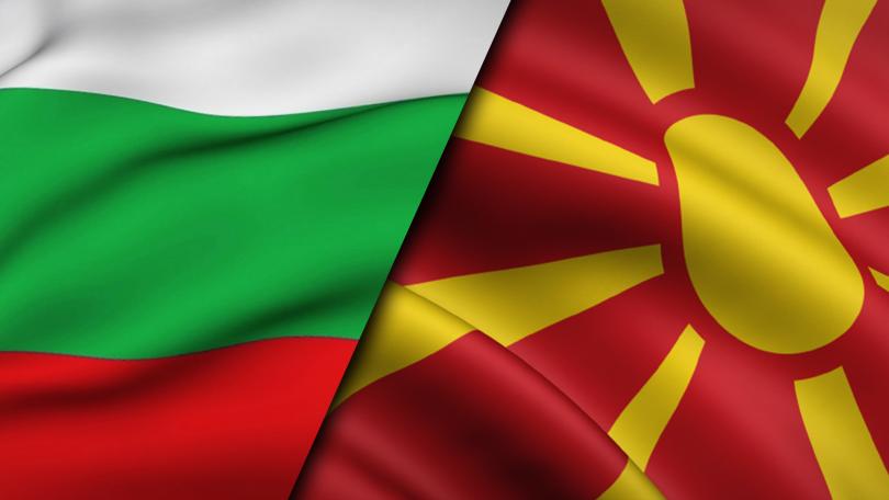 Скопие по пътя към ЕС - ще го спънат ли историческите спорове с България