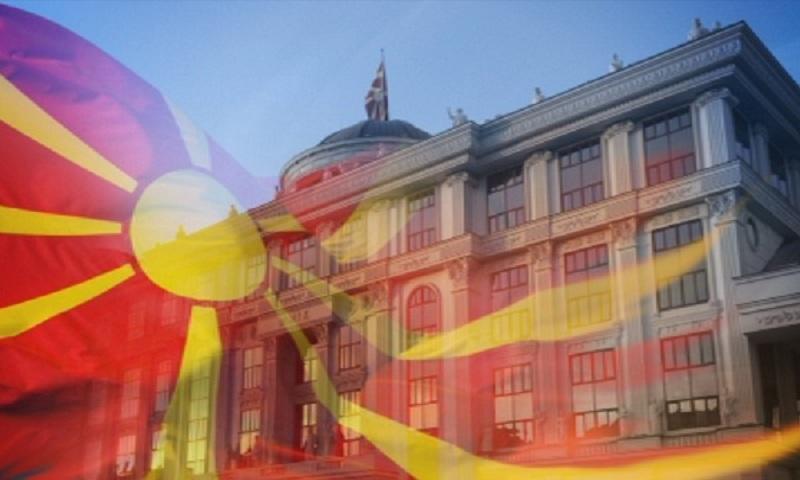 Битката за името на Македония