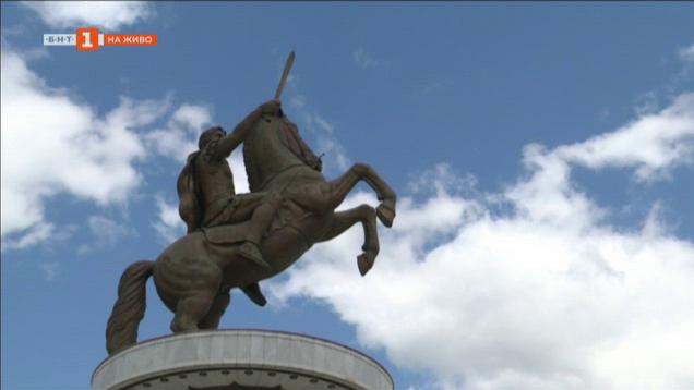 Северна Македония пред избор