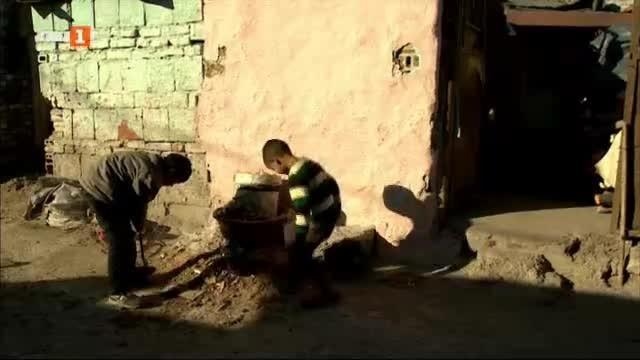 Ромите и техният свят