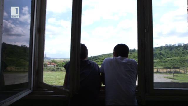 Братя излежават присъда в затвора в Бойчиновци