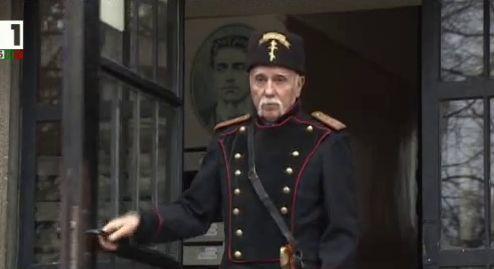 Останаха ли патриоти в България?