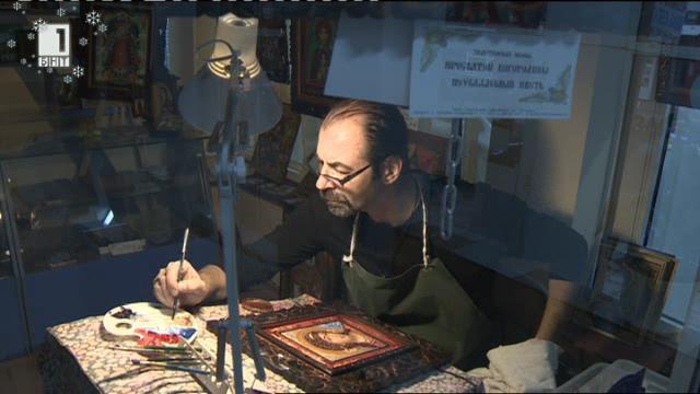 Стоян - самоукият зограф от Бургас