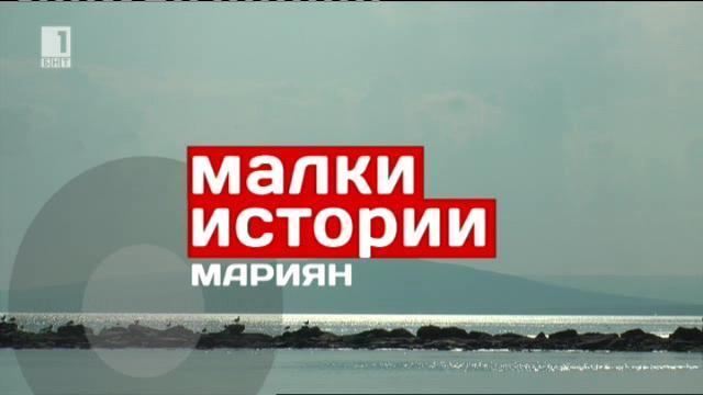 Мариян Цветков, който възстановява традицията на каменоделството в Балчик
