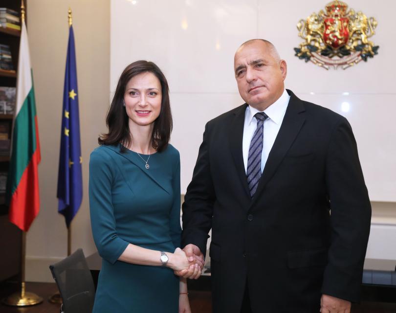 PM Borissov met with Bulgaria's EU Commissioner Mariya Gabriel