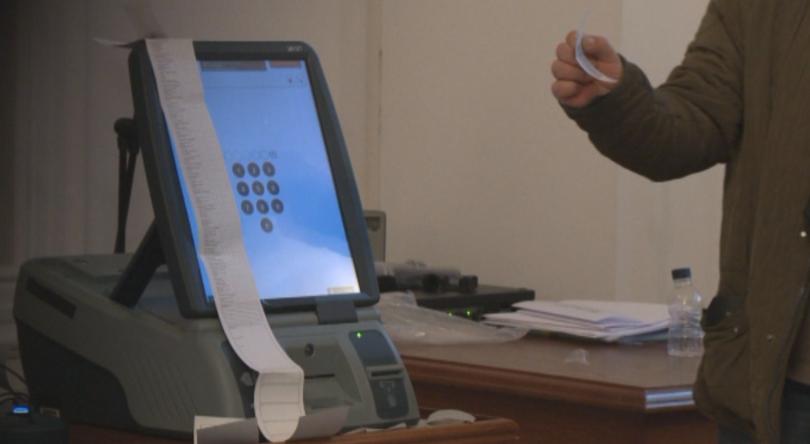Има ли шанс машинното гласуване?