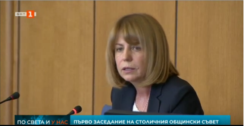 Sofia municipal council holds first sitting after the local elections