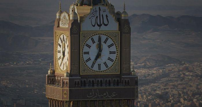 Часовниковата кула в Мека