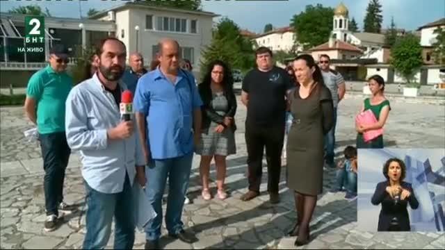Жителите на Попинци протестират срещу рудодобива