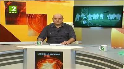 Местно време, БНТ2 Русе – 1 юли 2013