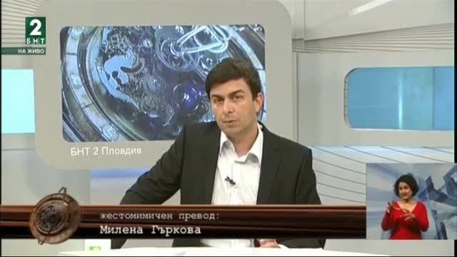 Излъчване от Русе – 03.04.2018г.