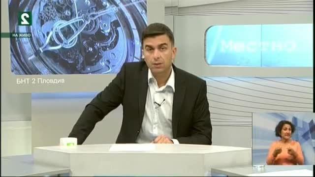 Излъчване от Пловдив – 3.10.2017