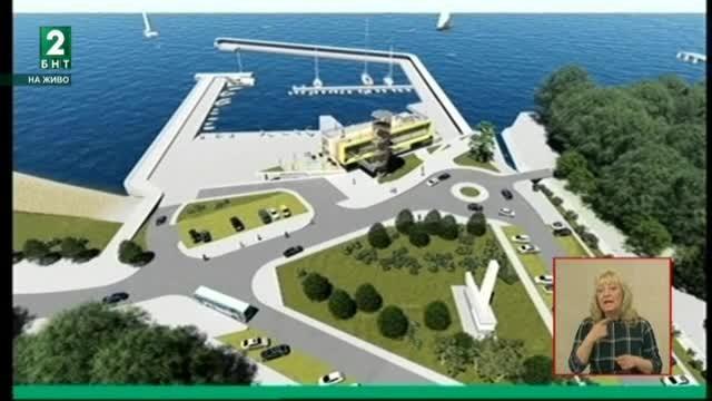 Как ще се промени рибарското селище в Аспарухово?