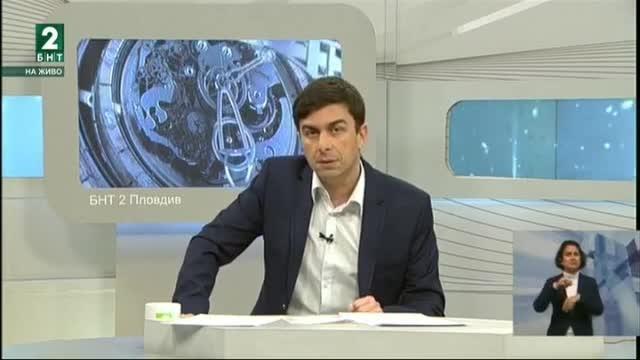 Излъчване от Пловдив – 5.12.2017