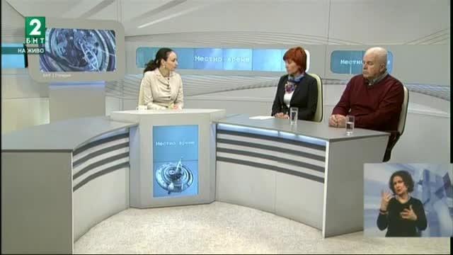 Излъчване от Пловдив – 06.03.2018г.