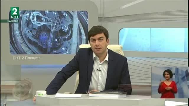 Излъчване от Пловдив – 12.12.2017