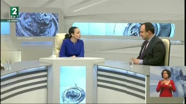 Излъчване от Пловдив – 13.02.2018