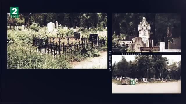 Софийските гробищни паркове