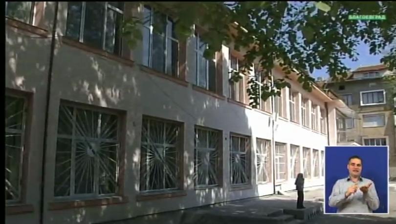 "Какви проблеми срещат педагозите в детска градина ""Здравец"" в Благоевград"