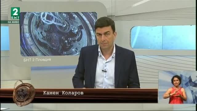 Излъчване от Пловдив – 19.06.2018г.