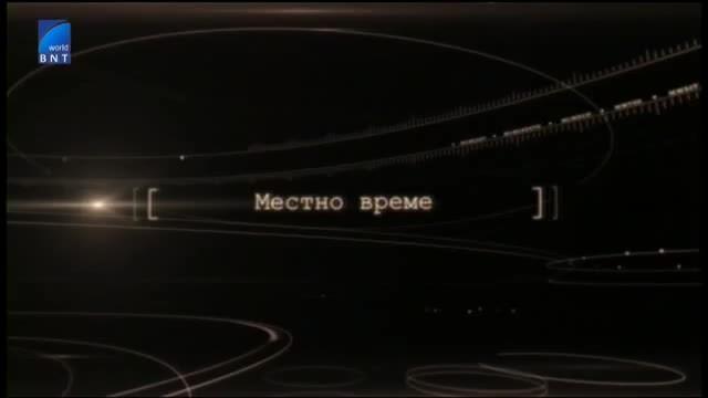 Излъчване от Пловдив – 19.09.2017