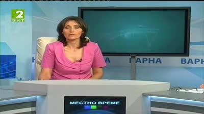 Местно време, БНТ2 Варна – 21 май 2013