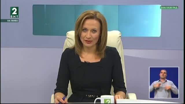 Специализираната помощ за хората с психични проблеми в Югозападна България
