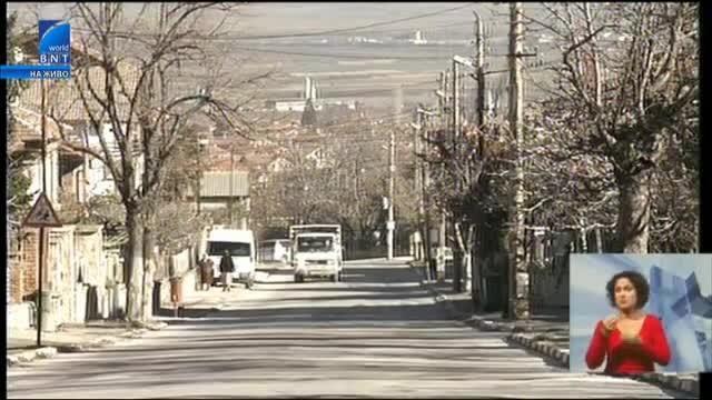 Излъчване от Пловдив – 23.01.2018