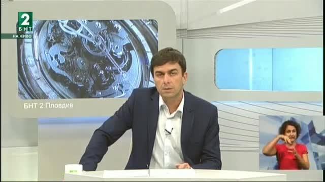 Брестовица и Златитрап искат обезопасяване на кръстовище на околовръстния път