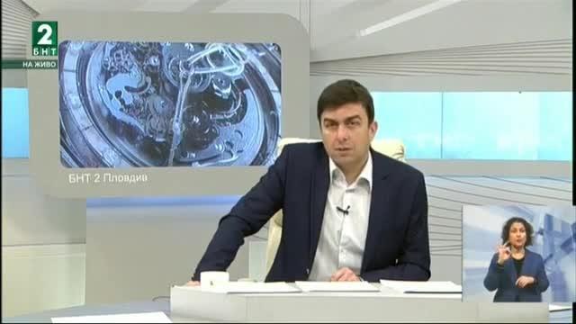 Излъчване от Пловдив – 27.02.2018