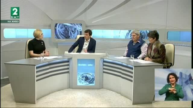 Излъчване от Пловдив – 27.03.2018г.