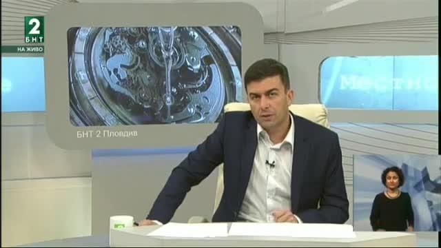 Излъчване от Пловдив – 29.05.2018г.