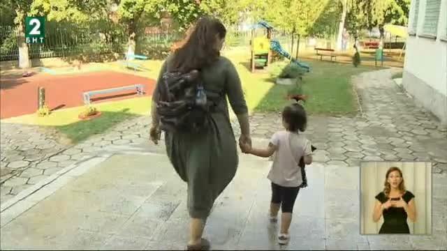 Причини за намаляване на броя на осиновените деца в последните години