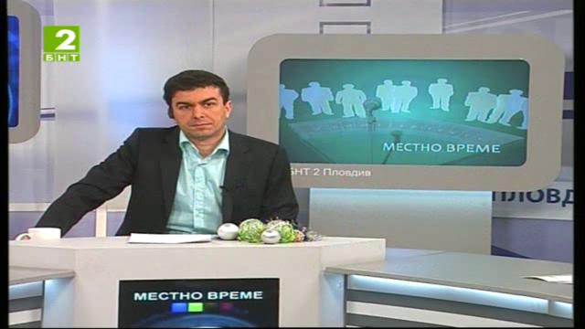 Местно време – 6 януари 2015: Пловдив