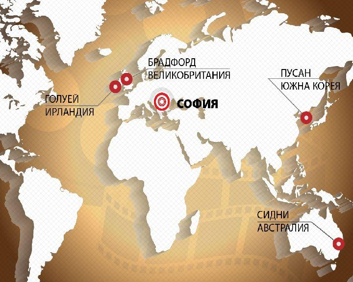 Местно време - 6 февруари 2015: София