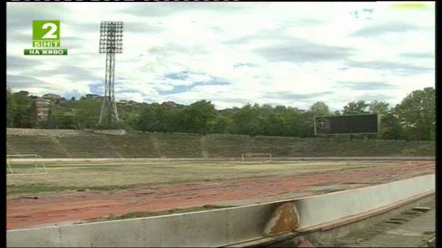 """Ще бъде ли изграден стадион """"Варна""""?"""