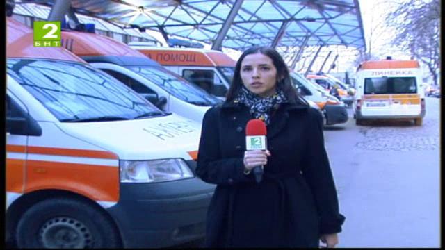 Местно време – 19 декември 2014: София