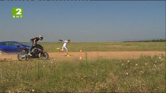 За труда, волята и решителността на българските спортисти с увреждания