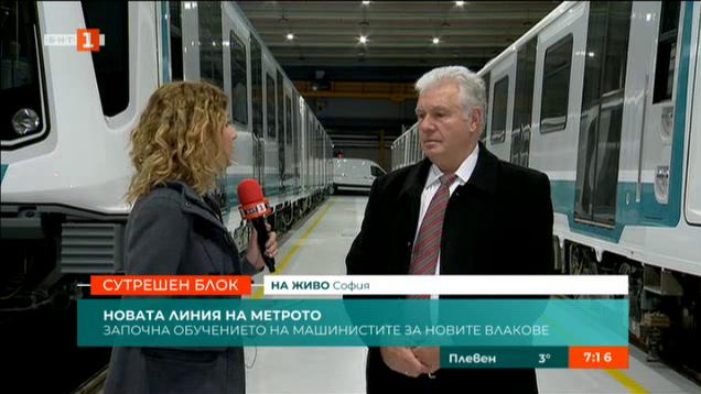 13 влака за третата линия на метрото вече са в България