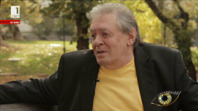 Интервю в парка с Михаил Белчев