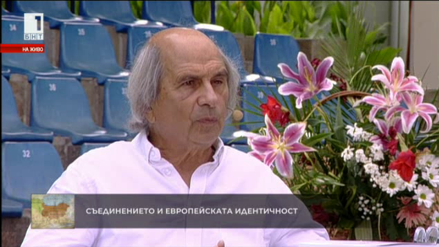 Михаил Неделчев: Съединението не трябва да бъде мислено като самостоятелна дата